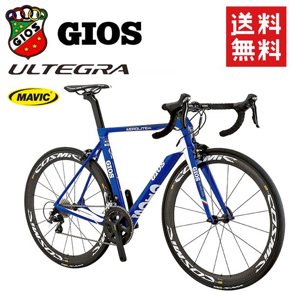 GIOS ロードバイク ジオス エアロ ライト GIOS AERO LITE Gios ブルー R8000 Cosmic Pro Carbon SL 2018 カーボン エアロ ロードバイク