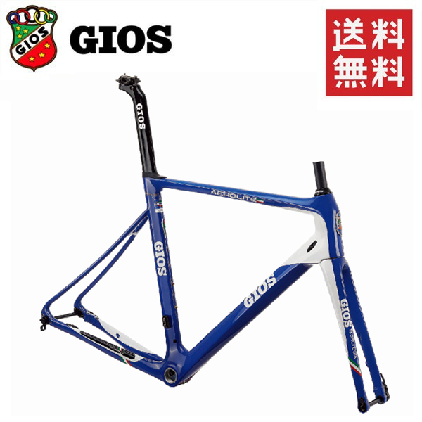 GIOS ロードバイク GIOS AERO LITE DISC ジオス エアロ ライト ディスク Gios ブルー 2018 カーボン ロードバイク