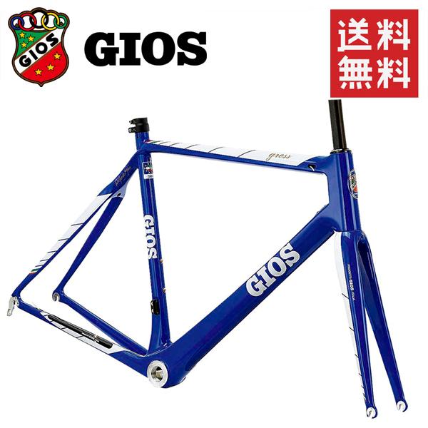 GIOS ロードバイク GIOS GRESS 「ジオス グレス」 Gios ブルー フレーム&フォーク 2018 カーボン ロードバイク
