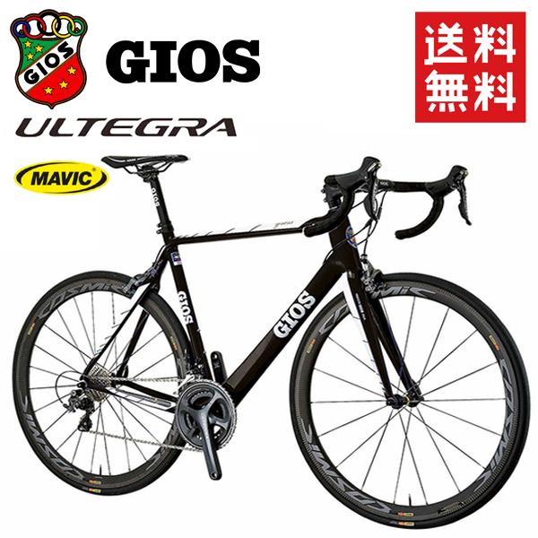 GIOS ロードバイク GIOS GRESS 「ジオス グレス」 マットブラック R8000 Cosmic Pro Carbon SL 2018 カーボン ロードバイク