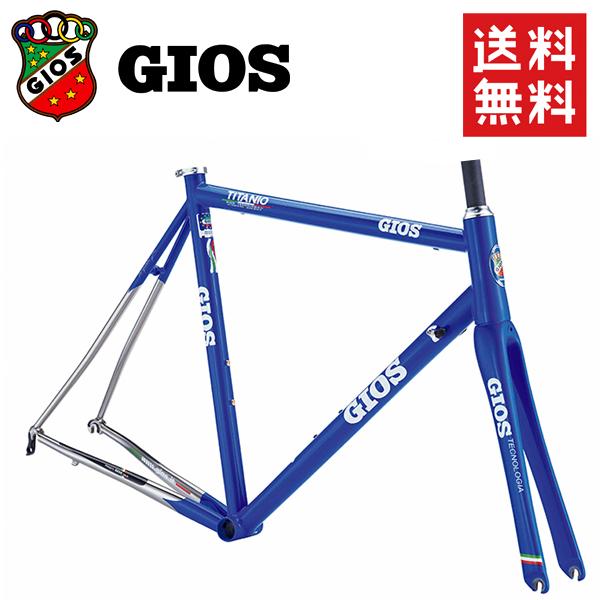 GIOS ロードバイク GIOS (ジオス) TITANIO (チタニオ) Gios ブルー 2018 フレーム&フォーク ロードバイク