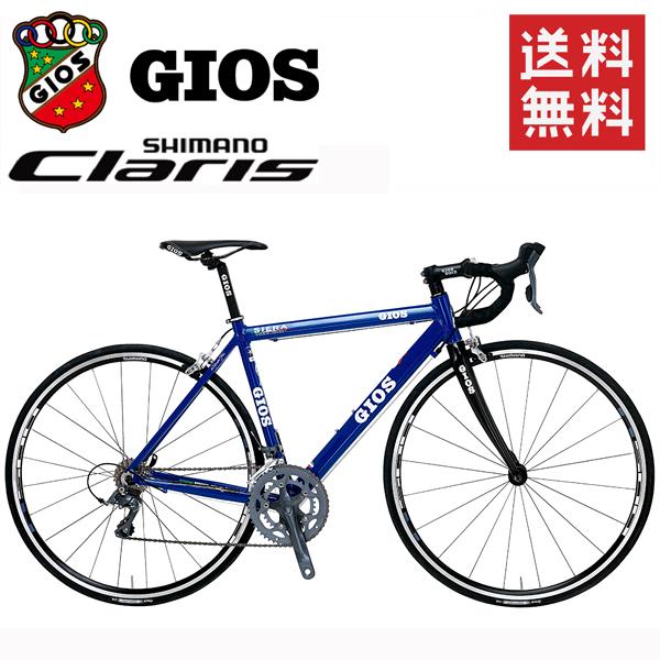 GIOS ロードバイク ジオス シエラ GIOS SIERA Gios ブルー 2018 ロードバイク