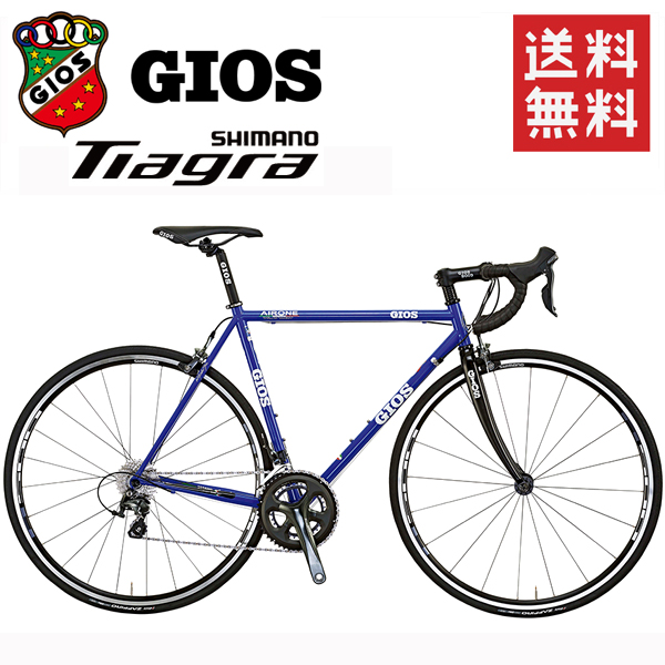 GIOS ロードバイク ジオス アイローネ GIOS AIRONE Gios ブルー 2018 ロードバイク