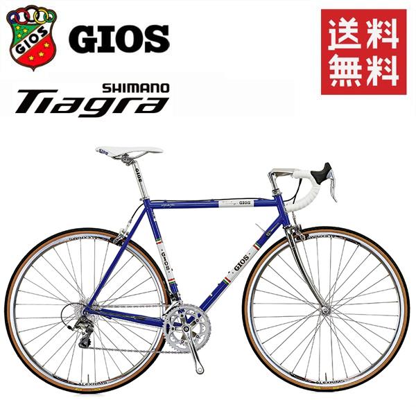 GIOS ロードバイク ジオス GIOS VINTAGE 「ジオス ヴィンテージ」 Gios ブルー 2018 ロードバイク