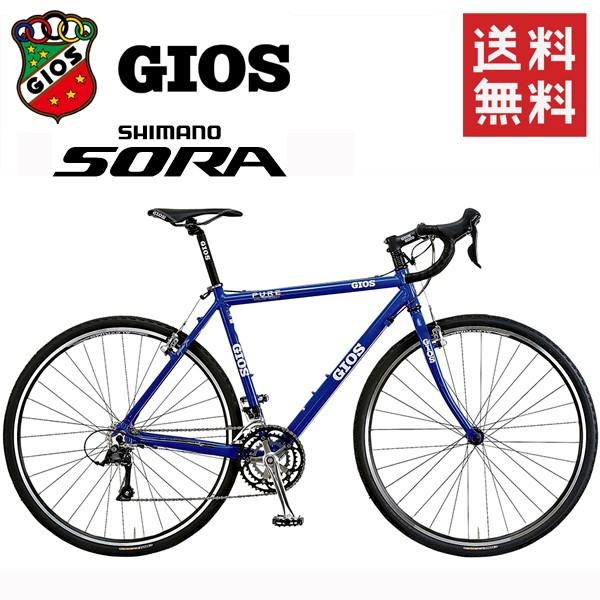日本最大級 ジオス ロードバイク GIOS PURE DROP GIOS 「ジオス ピュアドロップ」 ジオス Gios Gios ブルー 2018 シクロクロス/ロードツーリング, プレジャー:6c2e6c92 --- canoncity.azurewebsites.net