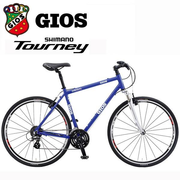 ジオス クロスバイク GIOS MISTRAL GRAVEL 「ジオス ミストラル グラベル」 Gios ブルー 2018 クロスバイク