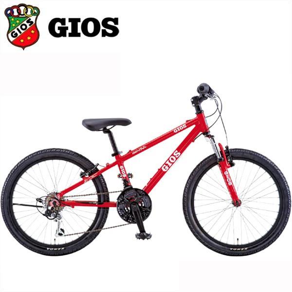 GIOS 子供 自転車 ジオス ジェノア 24 GIOS GENOVA 24 24インチ レッド