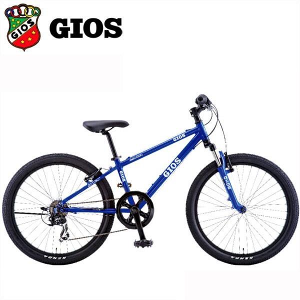 【営業所止め 送料無料】 2018 GIOS ジオス GENOVA ジェノア 20 20インチ Giosブルー