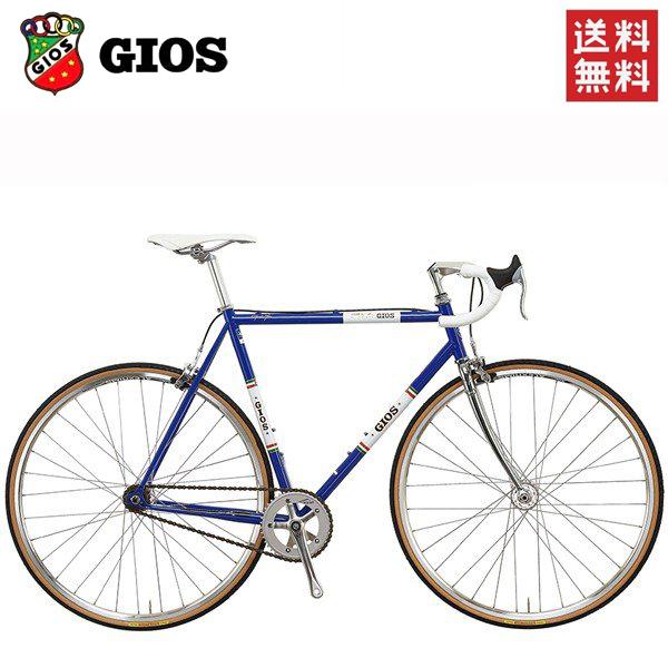 2020 ジオス ロードバイク ジオス ヴィンテージ ピスタ GIOS VINTAGE PISTA GB