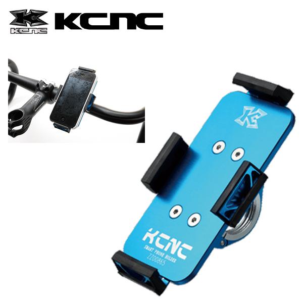 KCNC スマートフォンホルダー アルミ H850MM X W50MM ブルー 003474