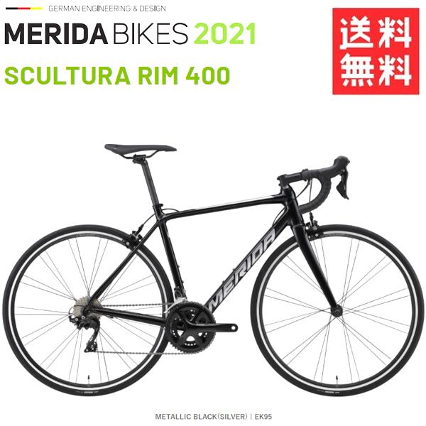 メリダ ロードバイク (メリダ スクルトゥーラ 400) 2019 MERIDA SCULTURA400 ES56 送料無料