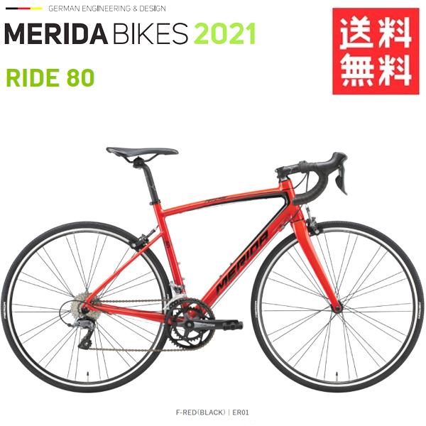 【新作からSALEアイテム等お得な商品満載】 メリダ ロードバイク EKRA MERIDA メリダ RIDE80 ライド80 2019 MERIDA RIDE80 EKRA 送料無料, ベビーリング屋さん ファセット:102fc82c --- canoncity.azurewebsites.net