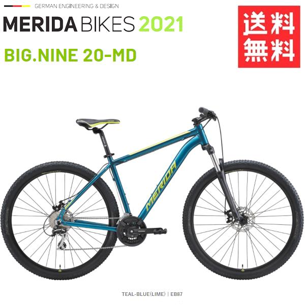 メリダ マウンテンバイク MERIDA BIG NINE 20-MD EB53 2019 モデル 送料無料