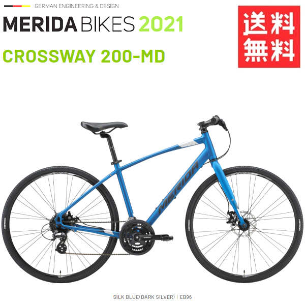 メリダ クロス バイク MERIDA CROSSWAY 200 MD EK68 2019 モデル 送料無料