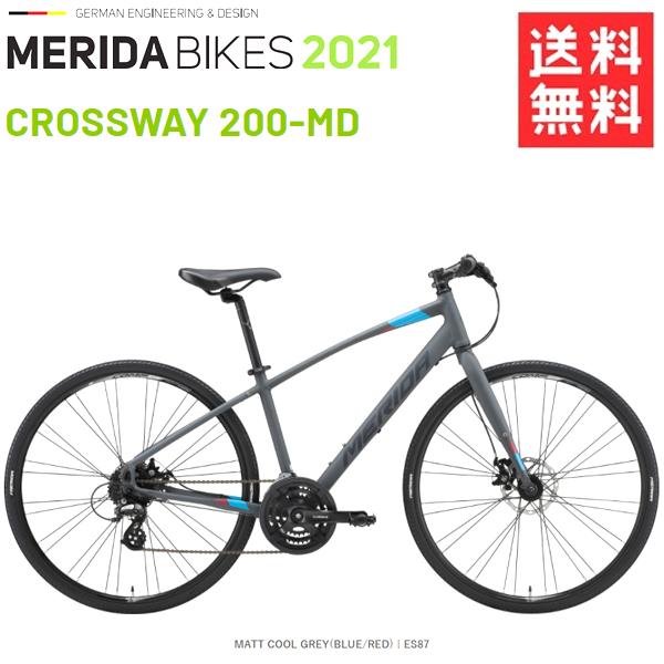 メリダ クロス バイク MERIDA CROSSWAY 200 MD EG36 2019 モデル