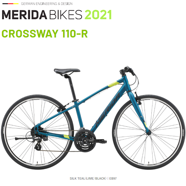 メリダ クロスバイク メリダ クロスバイク MERIDA CROSSWAY 110 R EW40 (メリダ クロスウェイ 110 R) 2019