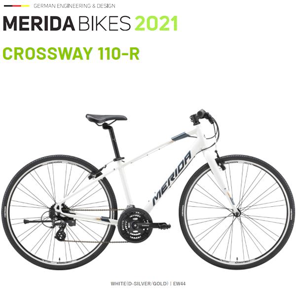 メリダ クロスバイク MERIDA CROSSWAY 110 R EB69 (メリダ クロスウェイ 110 R) 2019