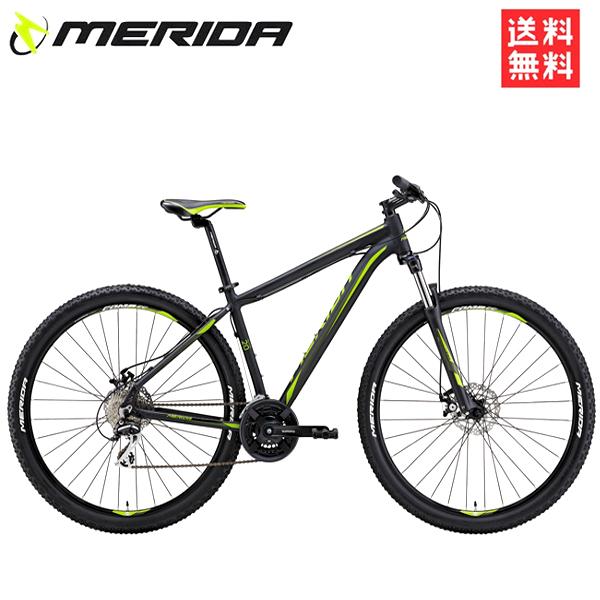 メリダ マウンテンバイク MERIDA BIG NINE 20-MD EK54 2018 モデル 送料無料 マウンテンバイク