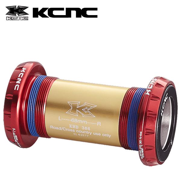 KCNC KBB386 BB KBB386EVO 30MMアクスル用 レッド 263467