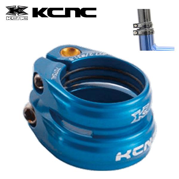 KCNC SC13 ツインクランプ 30.7/27.2MM ブルー 653364