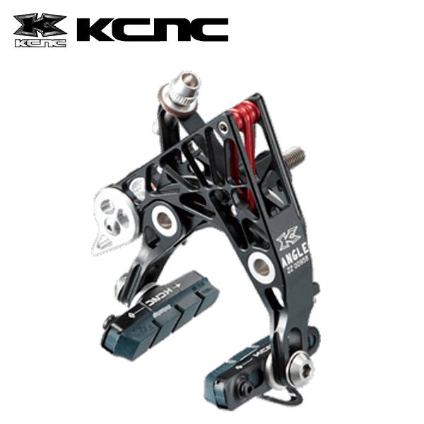 KCNC CB3 キャリパーブレーキ AL7075 ペア パッドツキ ブラック 201251