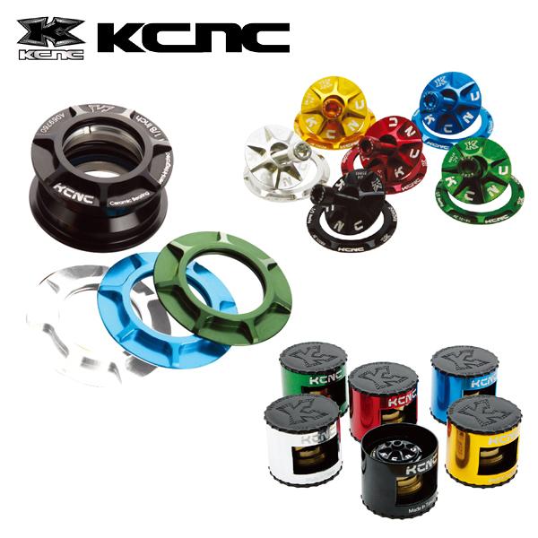 KCNC ラディアント KR-1 インテグラル OS ブラック 502325