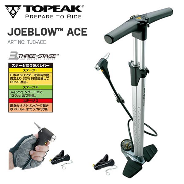 TOPEAK (トピーク 空気入れ) ジョーブロー エース PPF04500 フロアー ポンプ