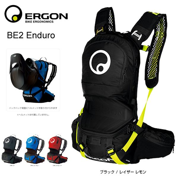 ERGON エルゴン BE2 Enduro BE2 エンデューロ 6.5L スモール 【送料無料】
