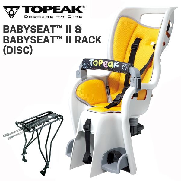 TOPEAK (トピーク) ベビーシートII (ディスクブレーキ対応型) BCT05000 チャイルドシート