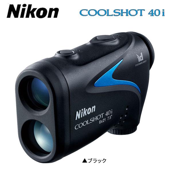 ニコン ゴルフ クールショット 40i G977 レーザー距離測定器 レンジファインダー Nikon COOLSHOT レーザー距離計測器【ニコン】【レーザー距離測定器】【あす楽対応】