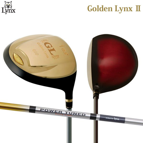 【短尺から長尺まで】 リンクス ゴルフ ゴールデンリンクス2 ドライバー PowerTuned エクストラライト カーボンシャフト LYNX LYNX2【ゴールデンリンクス2ドライバー】【あす楽対応】