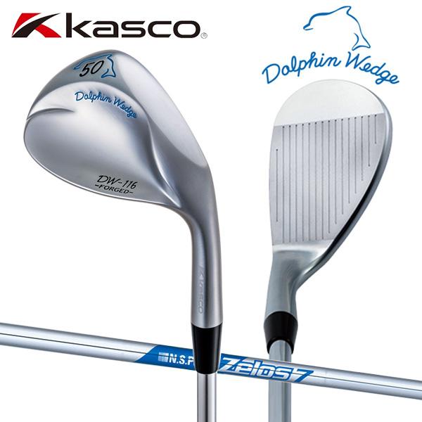 【受注生産】 キャスコ ゴルフ DW-116 ドルフィン ウェッジ NSプロ ゼロス7 スチールシャフト Kasco【キャスコ ゴルフ】【ウェッジ】【DW-116】【NSプロ】【ZELOS7】【カーボンシャフト】【Kasco】