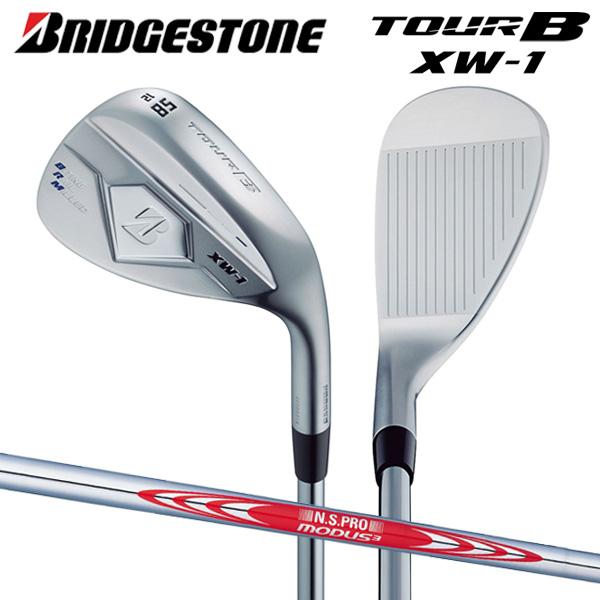 ブリヂストン ゴルフ ツアーB XW-1 ウェッジ NSプロ モーダス3 ツアー120 スチールシャフト TOURB【XW-1ウェッジ】