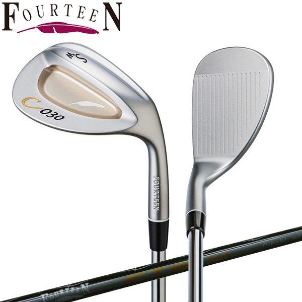 フォーティーン ゴルフ C030 ウェッジ FT71w カーボンシャフト C-030【フォーティーン】【ゴルフ】【C-030】【ウェッジ】【FT71w】【C030】【WEDGE】