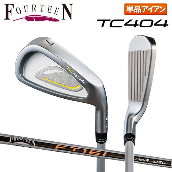 フォーティーン ゴルフ TC404 アイアン単品 FT-16i カーボンシャフト FOURTEEN【フォーティーン】【ゴルフ】【TC404】【アイアン単品】【FT-16i】【TC-404】【FOURTEEN】