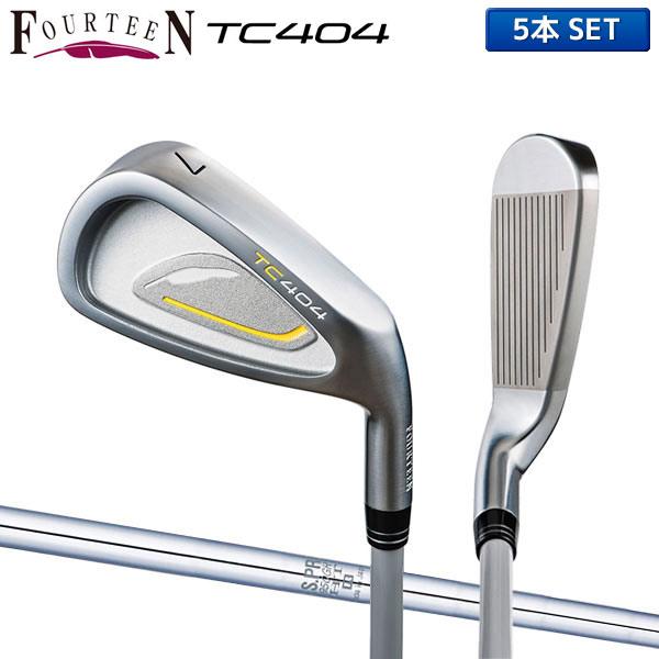 フォーティーン ゴルフ TC404 アイアンセット 5本組 (6-P) NSプロ 950GH HT スチールシャフト FOURTEEN TC-404【フォーティーン】【アイアンセット】