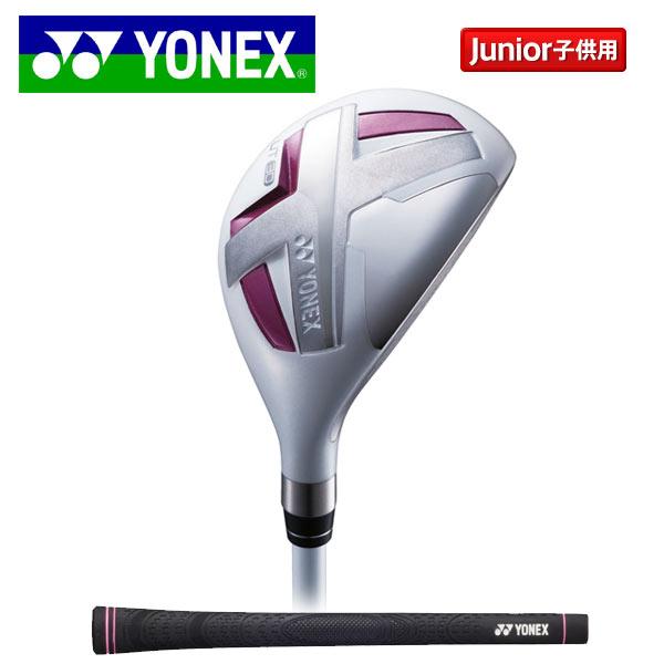 【ジュニア用】 ヨネックス ゴルフ J120/J135 ユーティリティー ホワイト×ピンク Yonex【ヨネックス】【ゴルフ】【J120/J135】【ユーティリティー】【ホワイト×ピンク】【Yonex】