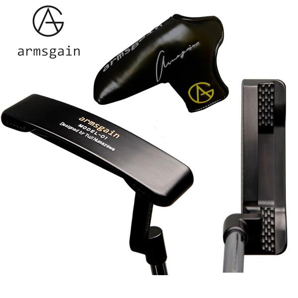 【受注生産】 アームスゲイン ゴルフ モデル1 一体成型削りだし パター ブラックフィニッシュ Armsgain Model-01【アームスゲイン】【モデル1】【パター】