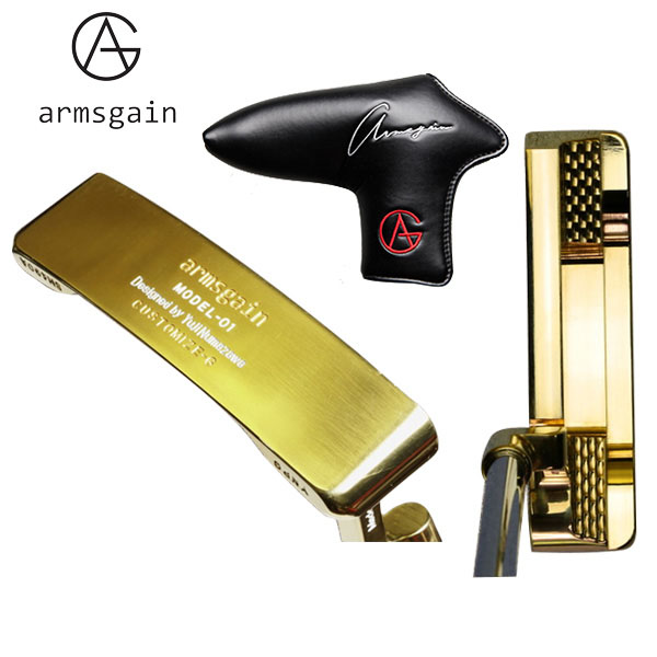 【受注生産】 アームスゲイン ゴルフ モデル1 カスタマイズ G パター 純金24Kコーティングモデル ゴールド Armsgain Model-01 CUSTOMIZE【アームスゲイン】【ゴルフ】【モデル1】