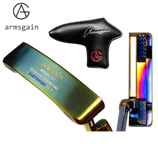 【受注生産】 アームスゲイン ゴルフ モデル1 カスタマイズ DLC パター ダイヤモンドライクカーボン コーティングモデル Armsgain Model-01 CUSTOMIZE-DLC【アームスゲイン】【ゴルフ】【パター】