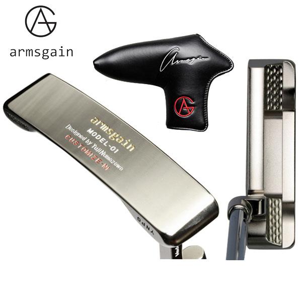【受注生産】 アームスゲイン ゴルフ モデル1 カスタマイズ Ni パター ニッケルコーティングモデル Armsgain Model-01 CUSTOMIZE-Ni【アームスゲイン】【パター】