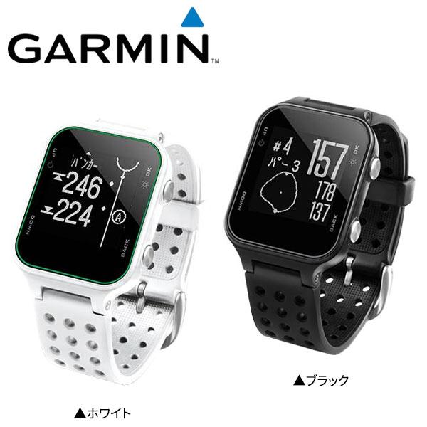 ガーミン ゴルフ アプローチ S20J 腕時計型 GPSナビ GARMIN Approach 距離測定器 ゴルフナビ【ガーミン】【GPSナビ】【あす楽対応】
