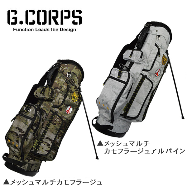 G Co Ops Golf Gc0005 Launcher Stands Cad Bag Corps Camouflage