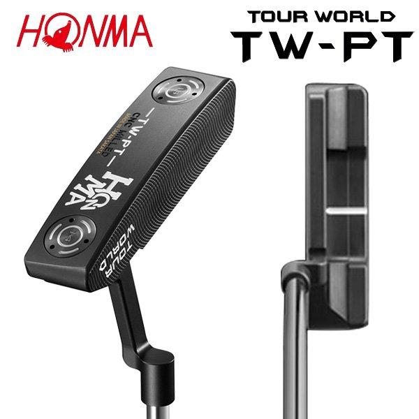ホンマ ゴルフ TW-PT ブレード パター Honma TOUR WORLD【ホンマゴルフ】【TW-PT パター】