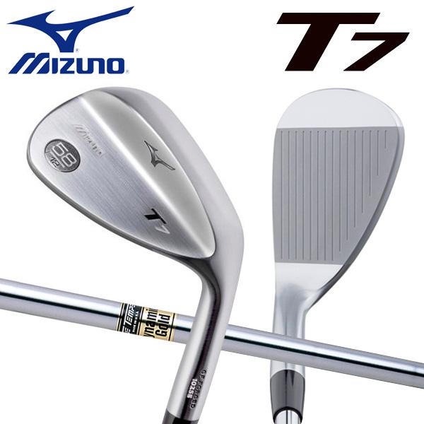 ミズノ ゴルフ T7 ウェッジ ダイナミックゴールド スチールシャフト フォージド MIZUNO【ミズノゴルフ】【T7ウェッジ】