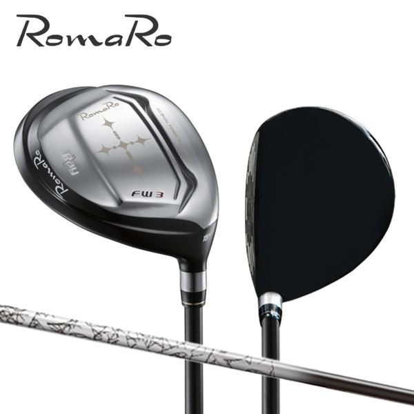 ロマロ ゴルフ レイV フェアウェイウッド RJ-TD カーボンシャフト ROMARO Ray V【ロマロゴルフ】【レイV フェアウェイウッド】