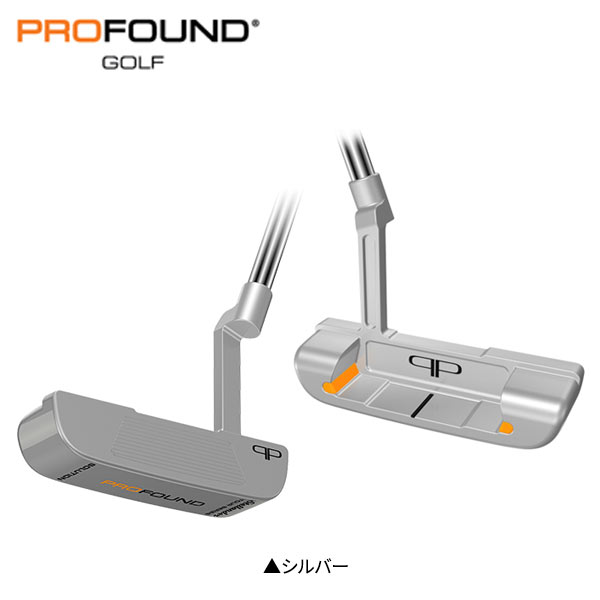 プロファウンド ゴルフ ソリューション ツアー シリーズ パター シルバー PROFOUND Solution Tour Series【プロファウンド】【ゴルフ】【ソリューションツアー】【シリーズ】【パター】【シルバー】【PROFOUND】