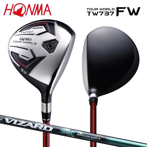 【3番ウッドのみ】 ホンマ ゴルフ ツアーワールド TW737FW フェアウェイウッド VIZARD EX-A 65 カーボンシャフト HONMA TOUR WORLD【ホンマ】【フェアウェイウッド】【あす楽対応】