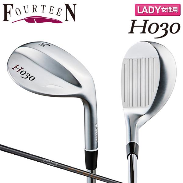 【レディース】 フォーティーン ゴルフ H-030 ウェッジ FT-51 W カーボンシャフト FORTEEN【フォーティーン】【ウェッジ】【ゴルフ】【H-030】【FORTEEN】