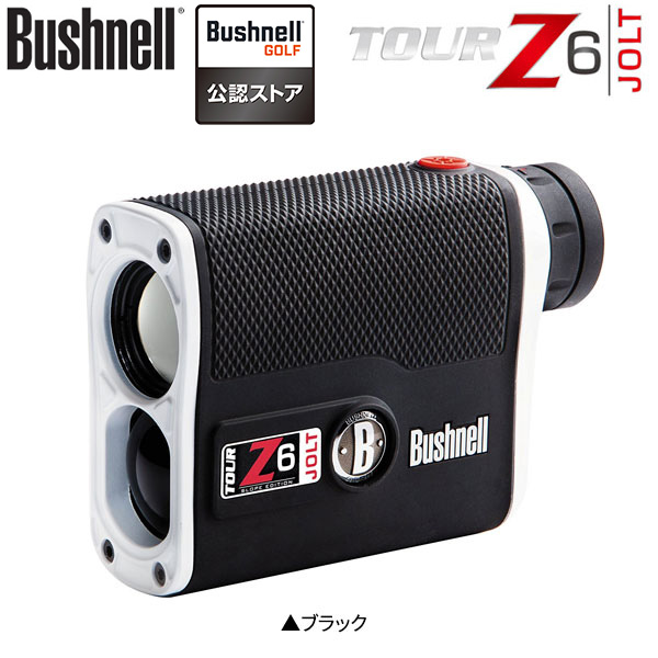 ブッシュネル ゴルフ ピンシーカー スロープ ツアー Z6 ジョルト レーザー距離測定器 レンジファインダー Bushnell レーザー距離計測器【ブッシュネルレーザー距離計】【あす楽対応】